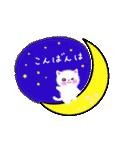 おちゃめ猫(個別スタンプ:3)