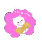 おちゃめ猫(個別スタンプ:5)