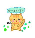 おちゃめ猫(個別スタンプ:7)