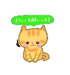 おちゃめ猫(個別スタンプ:10)