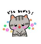 おちゃめ猫(個別スタンプ:11)
