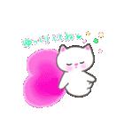 おちゃめ猫(個別スタンプ:12)