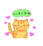 おちゃめ猫(個別スタンプ:13)