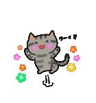 おちゃめ猫(個別スタンプ:14)