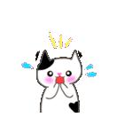おちゃめ猫(個別スタンプ:15)