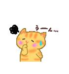 おちゃめ猫(個別スタンプ:16)