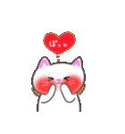 おちゃめ猫(個別スタンプ:17)