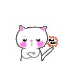 おちゃめ猫(個別スタンプ:19)