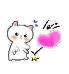 おちゃめ猫(個別スタンプ:20)