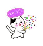 おちゃめ猫(個別スタンプ:21)
