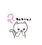 おちゃめ猫(個別スタンプ:22)