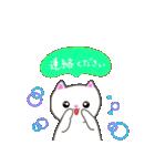 おちゃめ猫(個別スタンプ:23)
