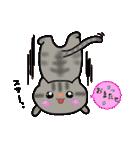 おちゃめ猫(個別スタンプ:24)