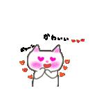 おちゃめ猫(個別スタンプ:25)