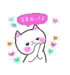 おちゃめ猫(個別スタンプ:26)