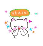 おちゃめ猫(個別スタンプ:27)