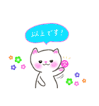 おちゃめ猫(個別スタンプ:28)