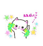 おちゃめ猫(個別スタンプ:30)