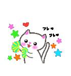 おちゃめ猫(個別スタンプ:31)