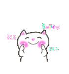 おちゃめ猫(個別スタンプ:33)
