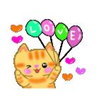 おちゃめ猫(個別スタンプ:34)
