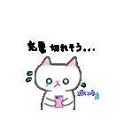 おちゃめ猫(個別スタンプ:36)