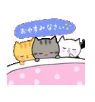 おちゃめ猫(個別スタンプ:39)