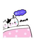 おちゃめ猫(個別スタンプ:40)