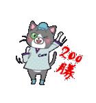 Hiroshima Cat 5 夏(個別スタンプ:15)