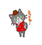 Hiroshima Cat 5 夏(個別スタンプ:18)