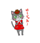 Hiroshima Cat 5 夏(個別スタンプ:19)