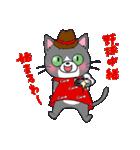 Hiroshima Cat 5 夏(個別スタンプ:23)
