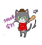 Hiroshima Cat 5 夏(個別スタンプ:24)
