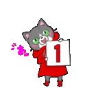 Hiroshima Cat 5 夏(個別スタンプ:26)
