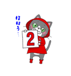 Hiroshima Cat 5 夏(個別スタンプ:27)