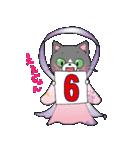 Hiroshima Cat 5 夏(個別スタンプ:31)