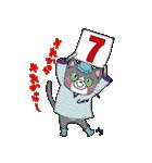 Hiroshima Cat 5 夏(個別スタンプ:32)