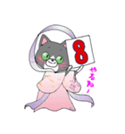 Hiroshima Cat 5 夏(個別スタンプ:33)