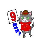 Hiroshima Cat 5 夏(個別スタンプ:34)