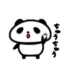パンダのくせに。(個別スタンプ:01)
