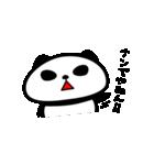 パンダのくせに。(個別スタンプ:02)