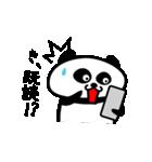 パンダのくせに。(個別スタンプ:08)