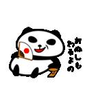 パンダのくせに。(個別スタンプ:10)