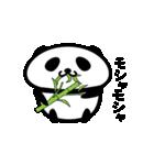 パンダのくせに。(個別スタンプ:12)