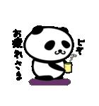 パンダのくせに。(個別スタンプ:20)