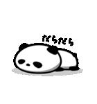 パンダのくせに。(個別スタンプ:31)