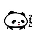 パンダのくせに。(個別スタンプ:36)