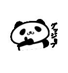 パンダのくせに。(個別スタンプ:39)