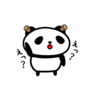 パンダのくせに。(個別スタンプ:40)