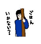 Responseスタンプ2(個別スタンプ:16)